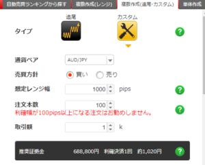 AUD-JPY-toraiauto-buy-1