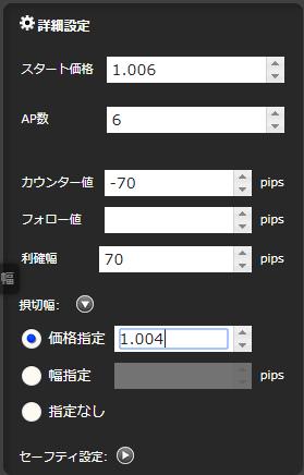 how-to-use-shikakesimulator-3