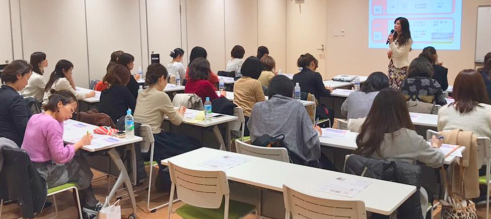 manekatsu-seminer