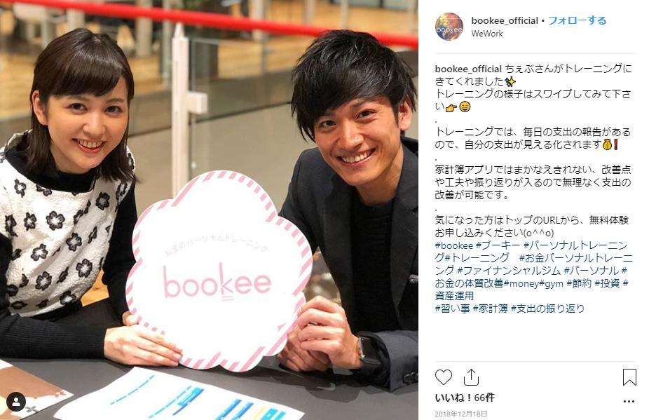 bookee-instagram2