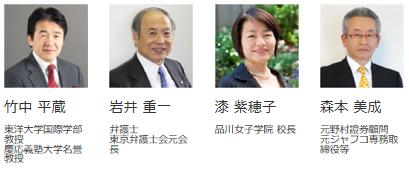 financial academy-advisors