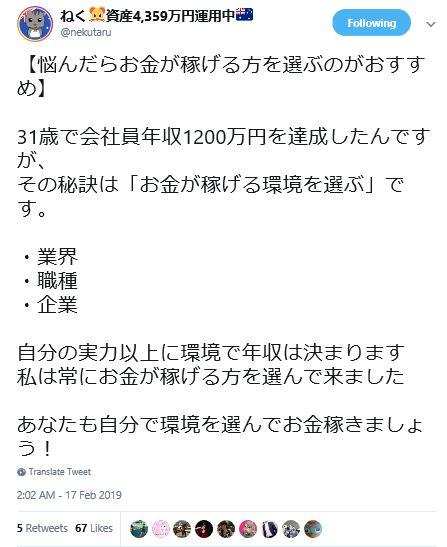 yuufuku3