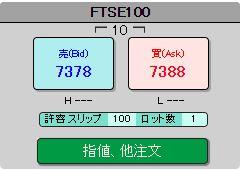 clickkabu365-ftse100-spread