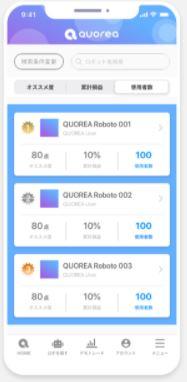 how-to-start-quorea3